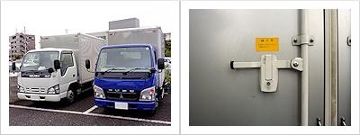 箱型、施錠付きのトラックで回収